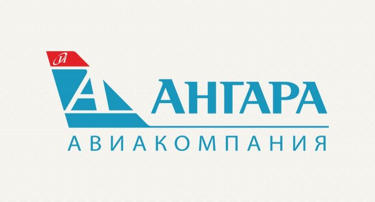 logo_angara_big.jpg